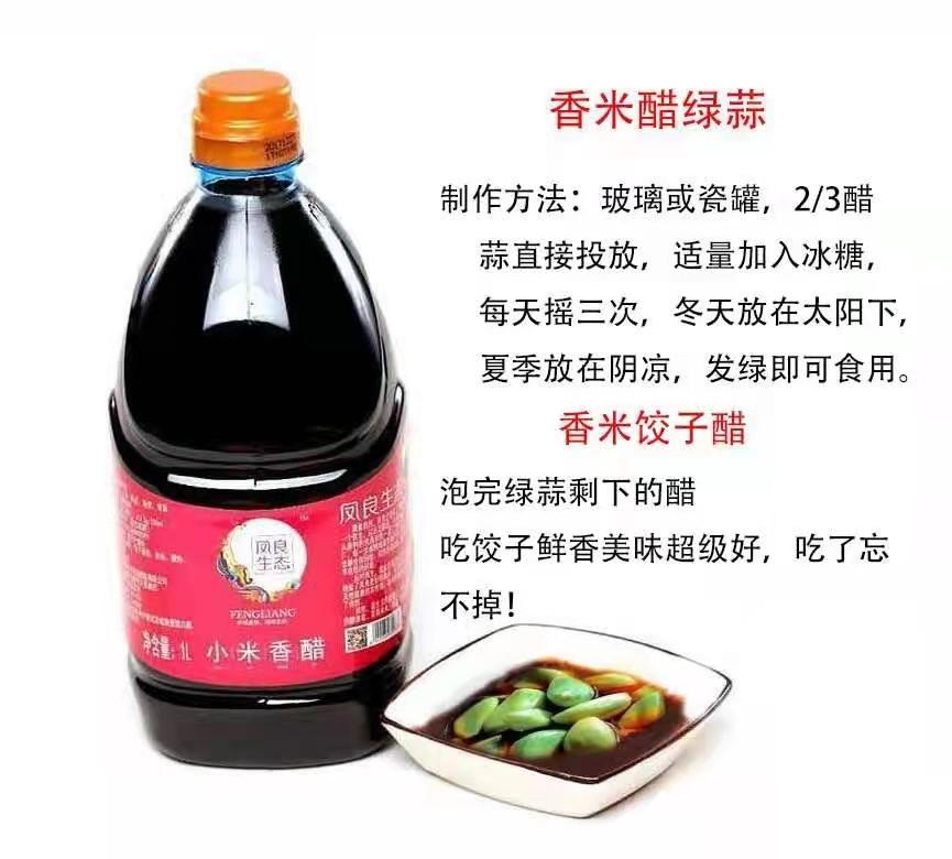 【跃进街】腾文便利店:酒水饮料