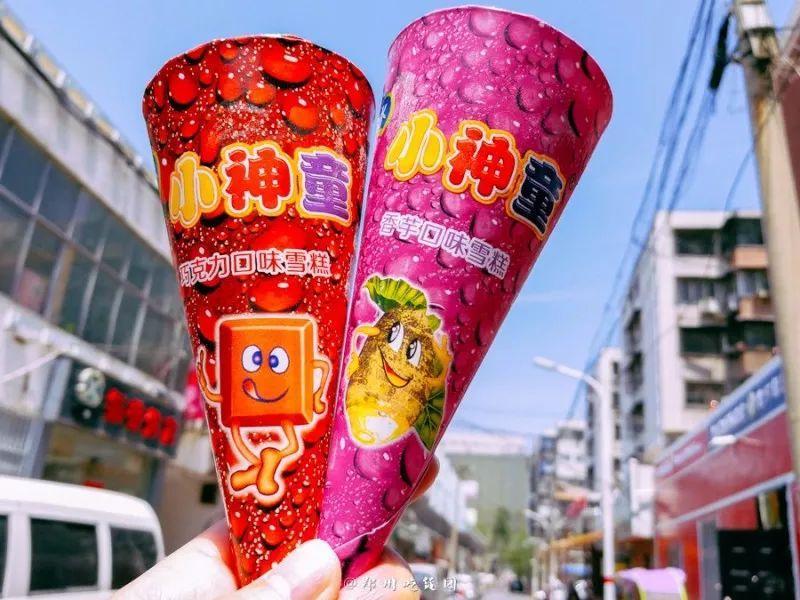 【跃进街】腾文便利店:冰糕冰棍